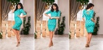 Модные женские платья Жанна