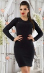 Модное женское платье М428