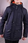 Детские демисезонные куртки р.134-164 45370-3