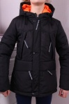 Детские демисезонные куртки р.98-128 45370