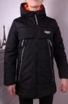 Детские демисезонные куртки р.134-164 45378