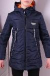Детские демисезонные парковые куртки р. 140-164 45378
