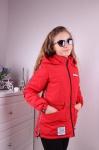 Детские демисезонные куртки р.122-152 45379