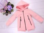 Детские демисезонные куртки р.98-128 45384