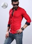 Мужские рубашки длинный рукав 50-01-521