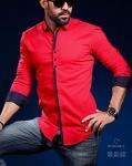 Мужские рубашки длинный рукав 50-02-521
