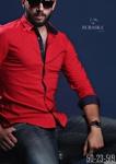 Мужские рубашки длинный рукав 50-23-519
