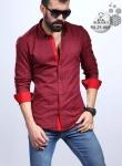 Мужские рубашки длинный рукав 50-25-005