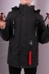 Детские демисезонные парковые куртки р. 128-152 515-1