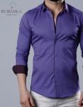 Мужские рубашки длинный рукав 56-21-734