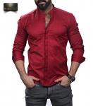 Мужские рубашки длинный рукав 60-61-411