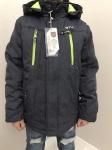 Детские демисезонные парковые куртки р.  38-46 6-651-4