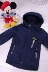 Детские демисезонные куртки р.110-134 7-813-1