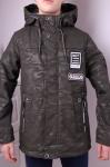 Детские демисезонные куртки р.122-146 7-90-1
