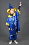 Новогодний костюм Звездочет