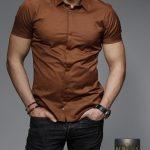 Мужские рубашки короткий рукав 74-04-436