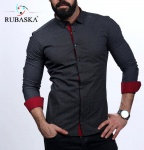 Мужские рубашки длинный рукав 80-01-602