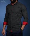 Мужские рубашки длинный рукав 80-01-607