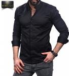 Мужские рубашки длинный рукав 80-61-450
