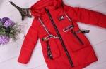 Детские демисезонные куртки р.104-128 806-1