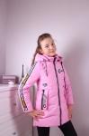 Детские демисезонные куртки р.122-146 808-2