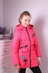 Детские демисезонные куртки р. 122-146 815-1