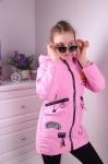 Детские демисезонные куртки р. 122-146 815-2