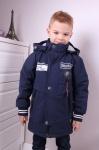 Детские демисезонные куртки р.104-128 822-1