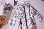 Детские демисезонные куртки р.110-1134 825-1