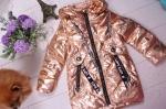 Детские демисезонные куртки р.110-1134 825-2