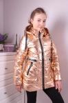 Детские демисезонные куртки р. 134-158 827-1