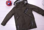Детские демисезонные куртки р.116-140 832