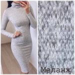 Женское теплое платье 509-1