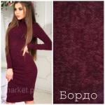 Женское теплое платье 509-3