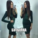 Женское теплое платье 509-4