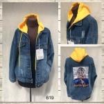 Женская джинсовая куртка МОМ 619-1