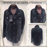 Женская джинсовая куртка МОМ полубатал