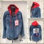 Женская джинсовая куртка МОМ 619-4