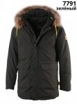 Куртка мужская зима REMAIN 7791-2