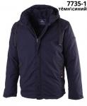 Куртка мужская зима REMAIN батал