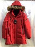 Зимние мужские куртки S-92520-1