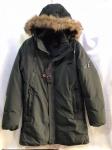 Зимние мужские куртки S-92520-2