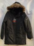 Зимние мужские куртки S-92520-4
