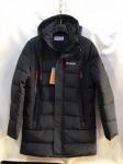 Зимние мужские куртки S-92520-7