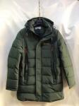 Зимние мужские куртки S-92520-9