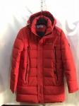 Зимние мужские куртки S-92520-8