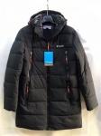 Зимние мужские куртки S-92521-1