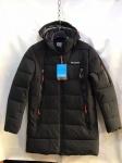Зимние мужские куртки S-92521-4