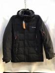 Зимние мужские куртки полубатал S-11-4