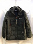 Зимние мужские куртки полубатал S-11-3